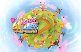 欢乐61儿童节粉色云端欢乐家园创意三维动画特效AE模板