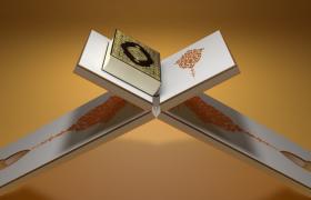 伊斯兰教经典穆罕默德古兰经经文C4D模型(含贴图)