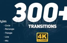 4K帧视频素材_个性图形遮罩转场动画320例合集