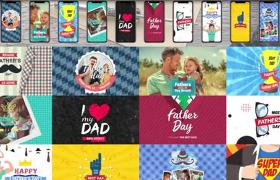 横竖两版本创意标题动画渲染父亲节宣传片头ae模板参考