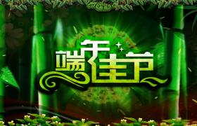 绿色清新圆形花纹旋转端午佳节活动舞台背景LED视频素材