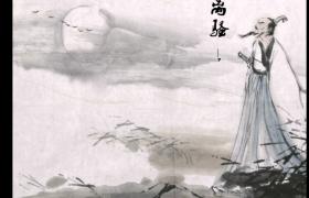 中国传统水墨风端午节屈原离骚古典诗歌舞台背景视频素材