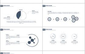 简约质感通用开题报告论文答辩PPT模板