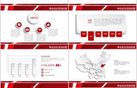 红色磷光设计沉稳公司企业个人业绩工作汇报计划PPT模板