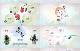 2020自然健康彩绘幼儿小学教育教学课件PPT模板