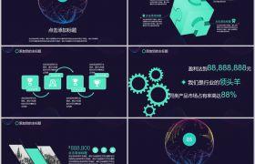 2020年科技炫酷深紫通用产品发布介绍PPT模板