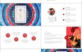中国风民族古楼历史说课教学课件PPT模板