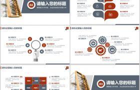 材料珠算框架完整设计企业通用财务金融工作汇报PPT模板