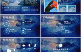 旭蓝钻石晶格设计背景应届生论文答辩PPT模板