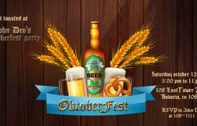 夏日啤酒畅饮节日活动图文渐变宣传展板AE源文件