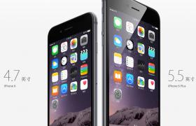 高品质vary渲染玻璃材质外观iphone 6手机通信设备C4D模型