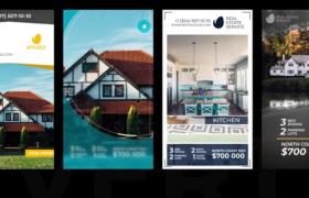 竖屏风格四款房地产主题设计APP广告宣传动画设计AE模板Real Estate Social Media Ads