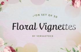 动态花朵边框优雅缓慢绽放创意唯美浪漫AE模板In Full Bloom - Floral Vignettes