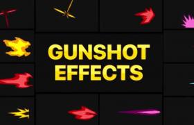 卡通手绘风格枪口火焰特效flash特效动画AE预设模板Gunshot Effects