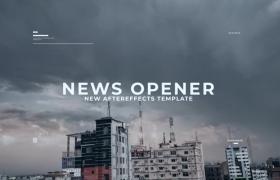 城市背景風格現階段實事新聞播報片頭包裝動畫AE模板