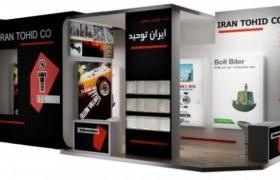 3D图文样张广告位展架商务工作台建筑场景模型