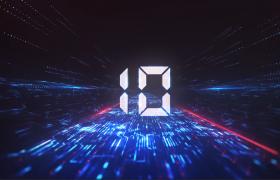 倒計時-酷炫未來科技紋理震撼十秒倒計時現代創新技術宣傳預熱開場視頻素材