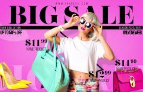 粉色少女系雙十一購物狂歡節價格特惠廣告宣傳片AE模板
