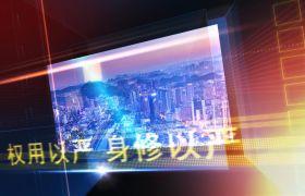 党政模板-聚焦两会宣传节日晚会片头视频AE模板国庆节