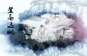 重阳节素材-黑白水墨晕染风格中国风古典登高远眺重阳佳节视频素材