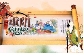 重阳节素材-多彩水墨画创图图文展示中国典雅重阳节宣传开场视频素材