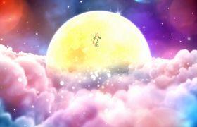 节日素材-中秋佳节梦幻空中明月花好月圆节日背景视频