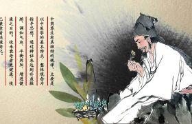 养生素材-中式典藏版中药养生采药药店展示视频素材