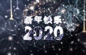 倒計時素材-典雅粒子時鐘10秒新年倒計時視頻背景素材