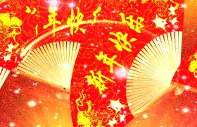 节日素材-喜庆扇子创意春节元旦舞台新年快乐祝福视频