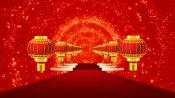 新年节日素材 灯笼红地毯喜庆节日舞台配景 高清静态配景视频素材