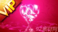 情人节婚庆素材 4个唯美心型高清大屏幕舞台LED动态背景视频素材