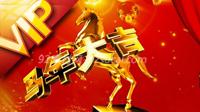2014新年金马贺岁 新春演出舞台晚会LED大屏幕高清视频素材