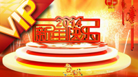 2014新年快乐晚会片头视频背景制作素材 高清动态LED背景