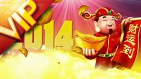 2014春节新年晚会通用马年大吉 高清视频背景素材