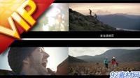 戶外登山活動宣傳 風光美景畫面