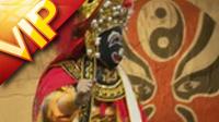 中国民间戏曲川剧表演绝活 四川变脸喷火文化 高清实拍视频素材