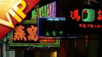 澳门城市夜景城市街道交通车流灯光夜景城市航拍高清实拍视频素材