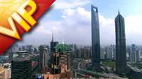 7組商務大廈城市大樓城市高層建筑高樓夜景樓群特寫高清實拍素材