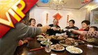 家庭举杯庆祝大团圆温馨场面一家人和睦融洽相处高清实拍视频素材