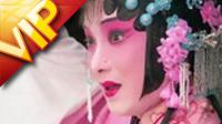 苏州昆曲人物戏曲观赏戏剧表演中国民族传统文化高清实拍视频素材