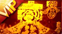 新年节日素材 剪纸福字转动春字开门红春节晚会 高清动态背景视频