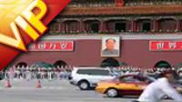 北京天安门街道人流城市建筑风景高清实拍视频素材