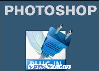 2014年最新Photoshop插件包大全集Ultimate Adobe Photoshop Plug
