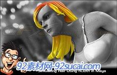 使用Maya制作头发视频教程  Simulating Hair Using nCloth in Ma