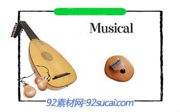 音乐音效类 影视背景音乐配乐音效素材 Musical