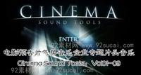 电影预告气势音乐企业专题片头音乐Cinema Sound Tools:Vol01-09
