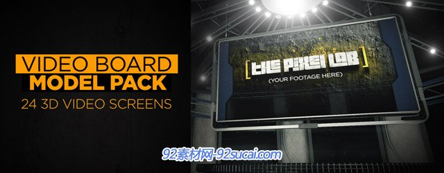 3D影�←�O��谀堪��b�鼍帮@示屏 The Pixel Lab-3D Video Board Pa