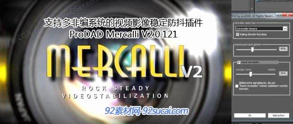 视频影像稳定防抖插件,支持多非编系统 ProDAD Mercalli V2.0.12