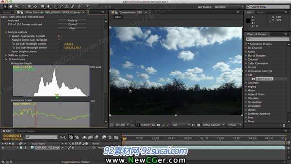 轻松移除视频画面闪烁的软件插件
