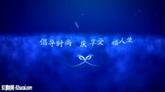 婚庆公司宣传片蓝色梦幻花纹生长云端字幕开场AE工程片头模板
